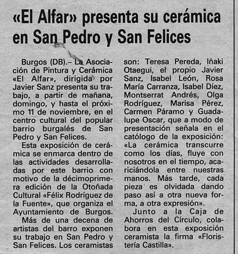 EL ALFAR CON SU CERÁMICA EN SAN PEDRO Y SAN FELICES